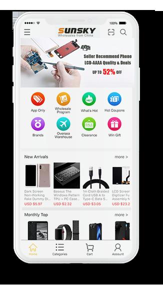 SUNSKY - SUNSKY Mobile Apps